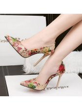 New Floral Pointed Party Stiletto Pumps