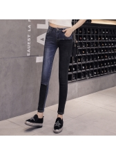 Vintage Style High Waist Patchwork Skinny Jeans