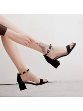Solid Suede Open Toe Buckle Chunky Sandals