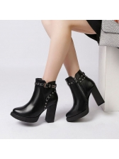 Chic Chunky Heel Zipper Up Black Ankle Boots