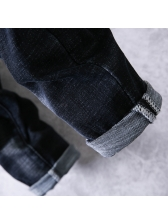 Solid Fitted Patch Straight Beggar's Distressed Jeans