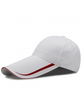 Casual Extended Hat Brim Sporty Baseball Cap