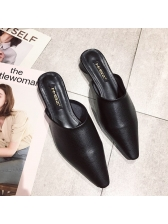 Korean Design Pu Outdoors Mules Slippers