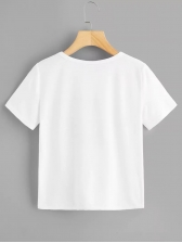Casual Lip Print White T-Shirt For Woman