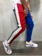 Man Fitted Contrast Color Drawstring Long Pants