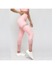 Euro Printed High Waist Slim Yoga Pants
