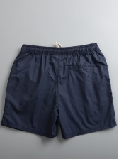 Euro Drawstring Solid Short Pants For Men