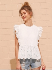 Stringy Selvedge Embroidery White Blouse