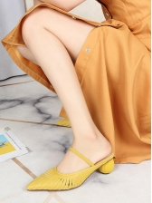 Pointed Toe Solid Color Round Heels Mule Slippers